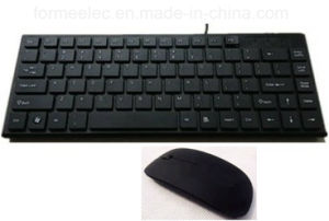 2.4G Wireless Chocolate Keyboard Mouse Combo pictures & photos