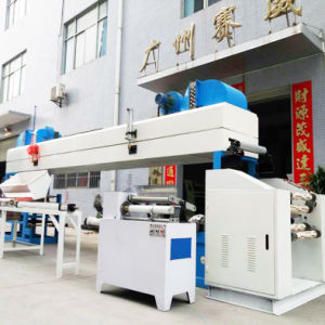 CPU Control Multi-Function Adhesive Tape Coating Machine
