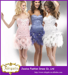 China Brand Name 2017 Party Evening Cocktail Dresses With Feather
