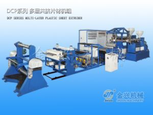 Multi Layer Plastic Sheet Extruder Line (DCP105/75-800) pictures & photos