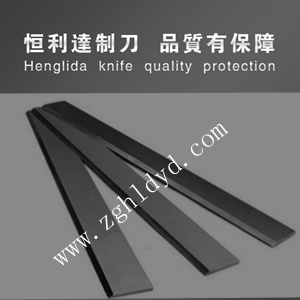 Long-Shaped Band Blade for Cutting and Shearing Machine