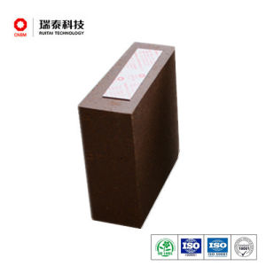 Standard Cement Rotary Kiln Magnesia Hercynite Brick