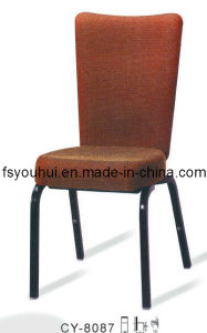 Hotel Furniture / Banquet Chair
