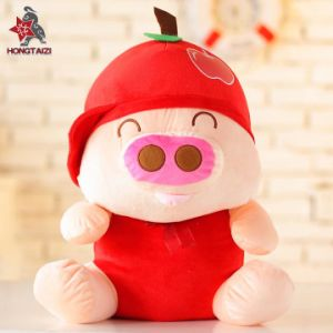 China Best Made Cute Plush Pink Stuffed Pig With Clothes China