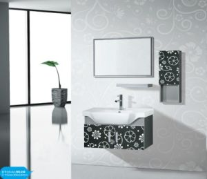 Stainless Steel Bathroom Cabinet - 1