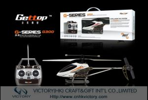 R/C Car, RC Plane, RC Helicopter (RC1118)