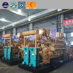 CE Soundproof Silent Gas Genset Natural Gas Generator pictures & photos