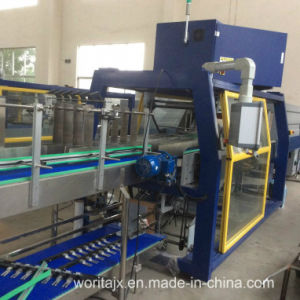 Wd-450A Color Film Location High Speed Shrink Packing Machinery (WD-450A) pictures & photos