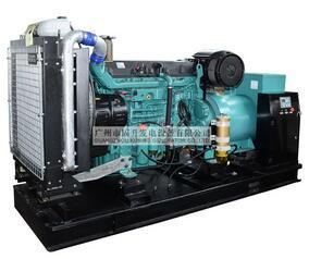 Kusing Vk35000 50Hz Three Phase Water-Cooling Diesel Generator