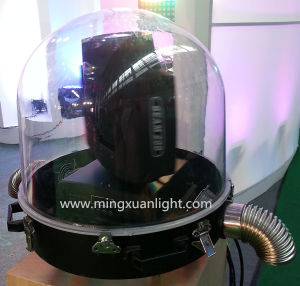 Outdoor 200W 230W 280W 575 Moving Head Rain Cover (YS-1106) pictures & photos