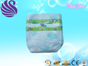 Lowest Price Baby Diaper with Good Quality pictures & photos