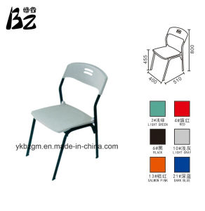 Restaurant Dining Coffee Leisure Chair Zhejiang (BZ-0235) pictures & photos