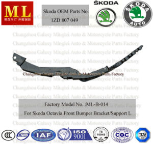 Front Bumper Bracket for Skoda Octavia From 2008 (1ZD 807 049) pictures & photos