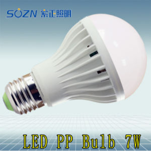 7W LED Lights with Plastic for Home Lighting