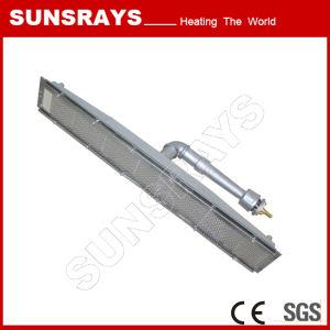 Industrial Gas Stove Burner, Infrared Baking Oven Burner