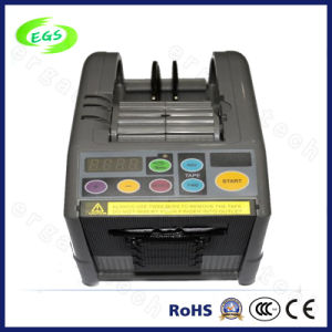 Microcomputer Tape Cutting Machine for Industry Using pictures & photos