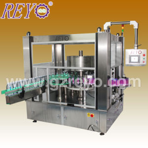 Automatic Rotary High-Speed Position Labeling Machine