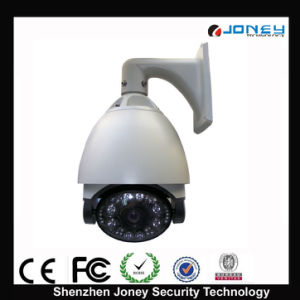Outdoor 30X Zoom Sony 700tvl IR PTZ Camera pictures & photos