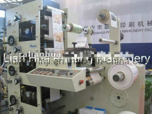 5 Color Flexographic Label Printing Machine (HJRY320D)