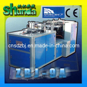 High Performance Paper Cup Machine (ZBJ-9A)