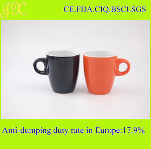 Exquisite Food Grade 210ml Color Glaze Ceramic Coffee Mug