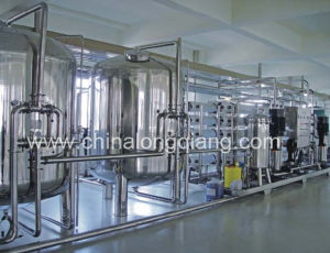 Food Grade RO Water Treatment Equipment pictures & photos