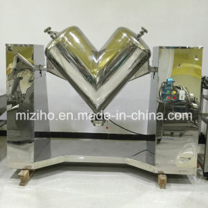 V Type Mixer Machine for Dry Powder Mixing Machinery pictures & photos
