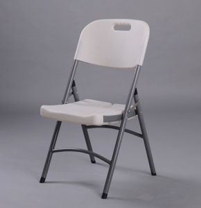 White Plastic Folding Chair Sy-52y-2 New pictures & photos
