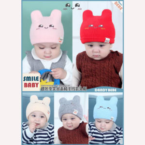 Cute and Beautiful 100% Cotton Bear Knitted Soft Winter Organic Baby Hat 03b5d1c5f79