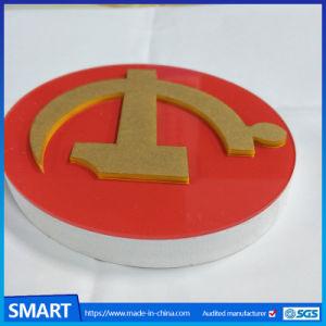 Wholesale Printing Logo Design