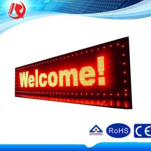 Best Price Small LED Panel Outdoor LED Display pictures & photos