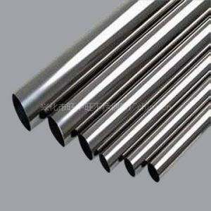 AISI 304 Stainless Steel Tube pictures & photos