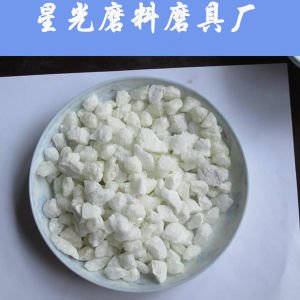 1-3mm White Aluminium Oxide Refractory pictures & photos