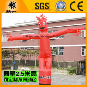 Small 2.5m High Inflatable Dancing Figure