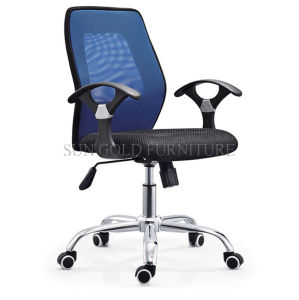 Hot Sale Modern Mesh Fabric Staff Office Chair (SZ-OC173) pictures & photos