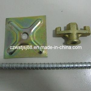 Galvanized Tie Rod Water Stop Plate