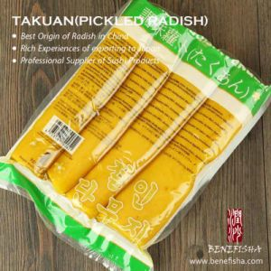 Tassya Japanese Style Pickled Radish (Takuan) pictures & photos