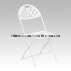 Lightweight White Fan Back Plastic Folding Chair