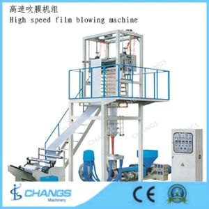 Sj-60b/1000 High Speed Film Blowing Machine pictures & photos