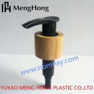 Cosmetic Lotion Pump with Bamboo pictures & photos