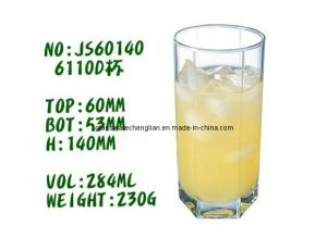 Machine-Made High Ball Glass Cup (B-JS61100) pictures & photos