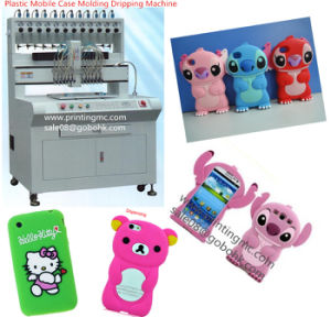 Apple Cell Phone Silicone Case Making Molding Machine (LX-P800) pictures & photos