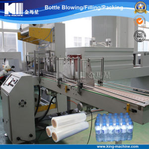 Carbonated Drink Can Shrink Membrane Packing Machine pictures & photos