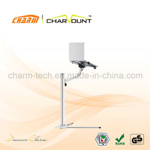 Adjustable Floor Stand Laptop Table (CT-IPB-33) pictures & photos