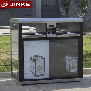 Jinke Outdoor Street Furniture Standing Solar Energy Led Advertising Display Trash Can
