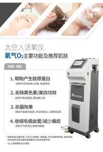 4 in 1 Ozone Therapy Machine (OXYCRYO-I) pictures & photos