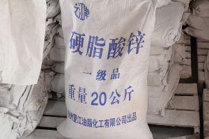 China Eighteen Zinc Zinc Stearate Special Class