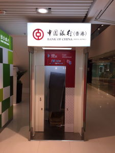 Oudoor Bank Automatic Self-Service ATM Booth with LED Light Box pictures & photos