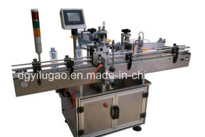 Automatic Vertical Labeling Machine pictures & photos