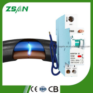 China Arc Protection, Arc Protection Manufacturers, Suppliers, Price |  Made-in-China com